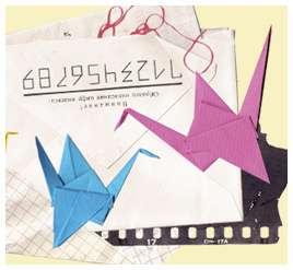 Origami Paper Envelope