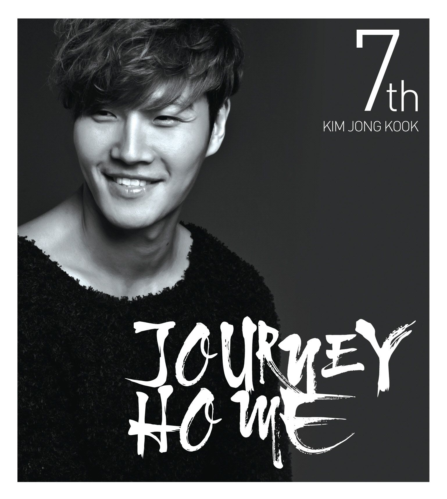 [Album] Kim Jong Kook - Journey Home [Vol. 7]