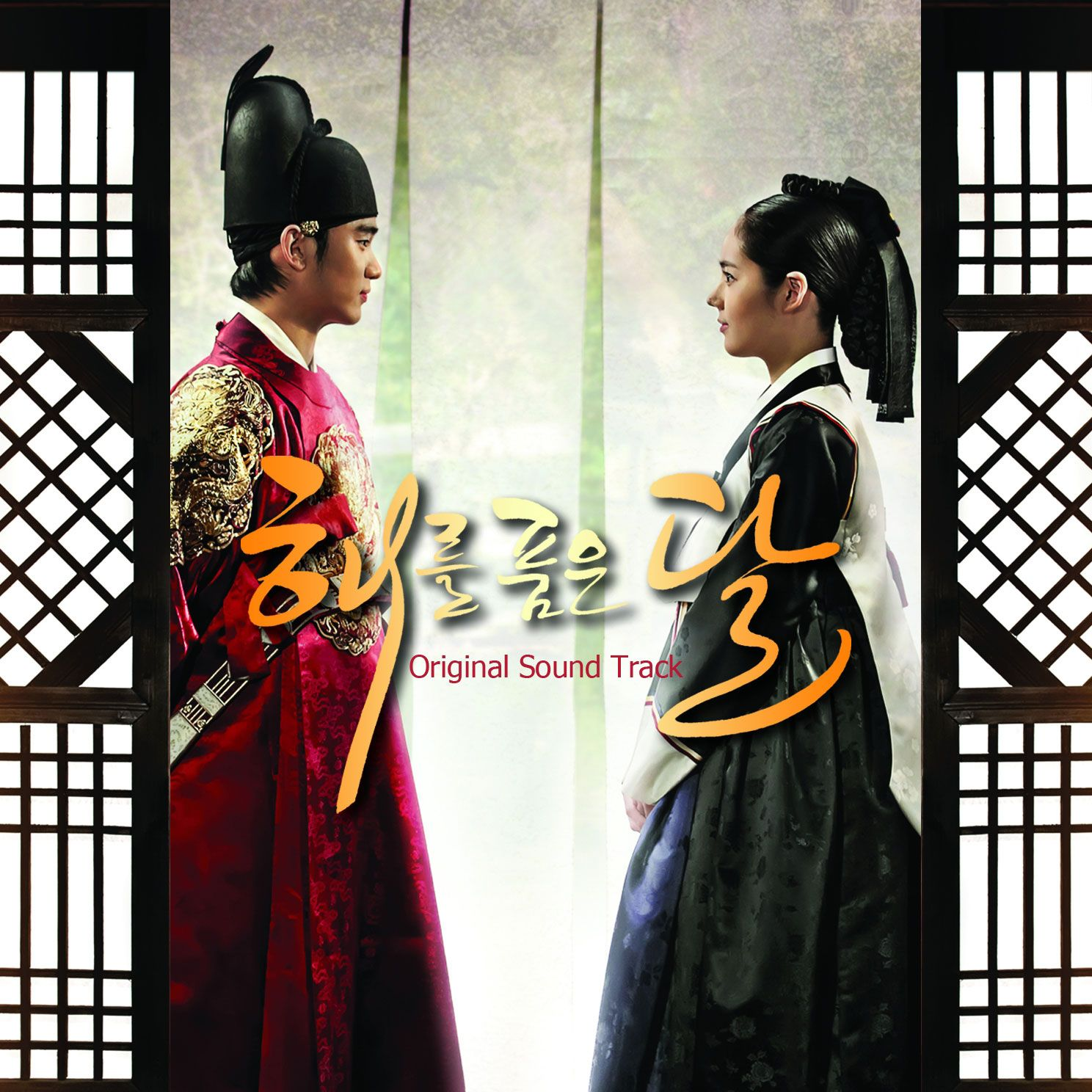 [Album] Various Artists - The Moon That Embraces The Sun OST