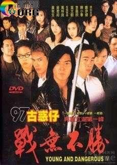 NgC6B0E1BB9Di-Trong-Giang-HE1BB93-12-Young-And-Dangerous-12